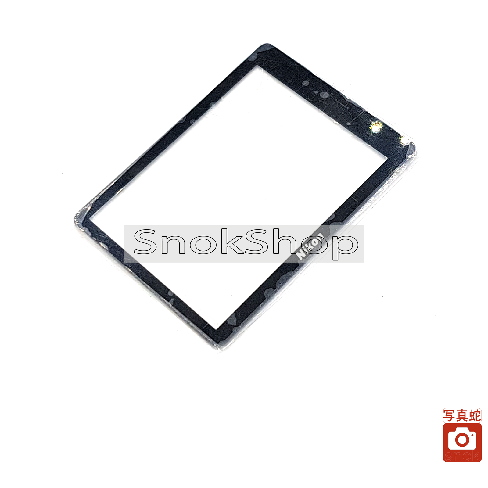 Recambios y herramientas WINDOW DISPLAY OUTER GLASS FOR lcd